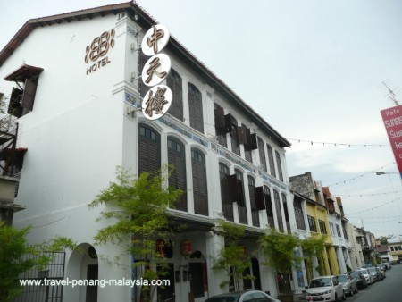 Photo of the front of the 1881 Chong Tian Hotel Georgetown Penang