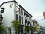 Click for more Information on the 1881 Chong Tian Hotel in Penang