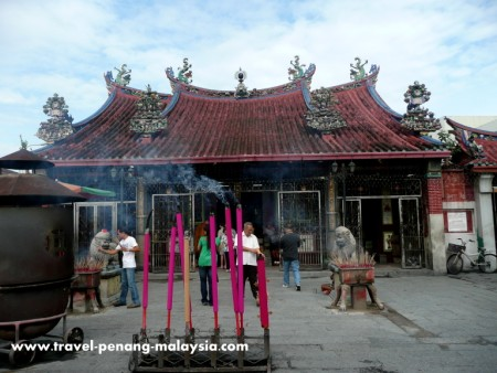 photo of the Goddess of Mercy Temple Georgetown Penang