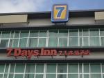 7 Days Inn Melaka