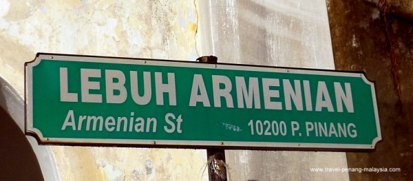 Armenian Street Penang sign