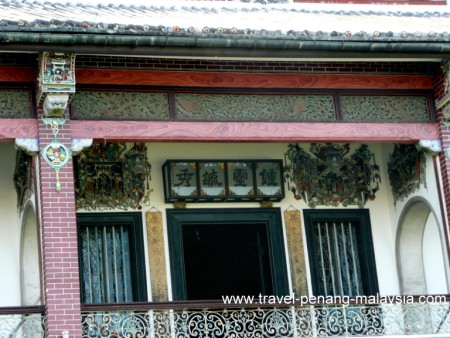 photo of Cheong Fatt Tze Mansion in Georgetown Penang