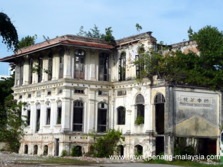 photo of a derelict building (school) in Georgetown