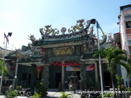 photo of the Hainan Temple in Georgetown Penang