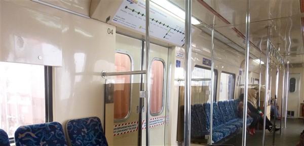 inside of a KTM Komuter Train