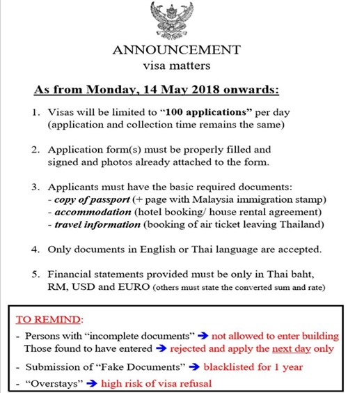 Penang Embassy rules from May 2018