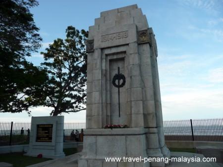 photo of the Penang War Memorial in Georgetown
