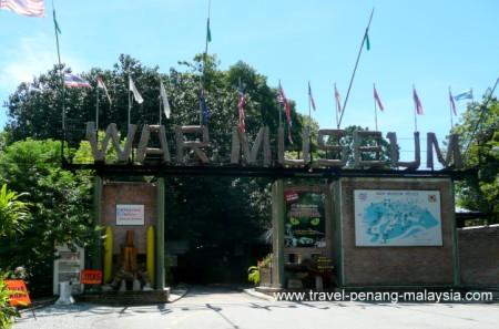 Penang war museum entrance