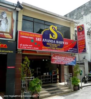 Sri Ananda Bahwan Pure Vegetarian Restaurant Penang