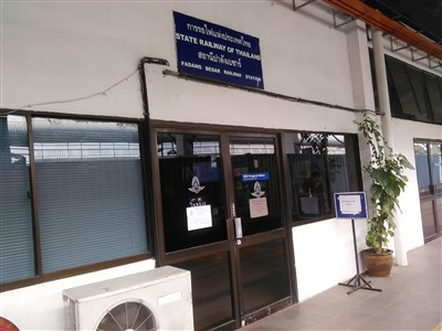 State Railway of Thailand ticket office at Padang Besar Train Station, Malaysia