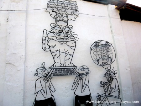 Wall caricature on Armenian Street Penang