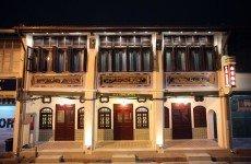 Nam Keng Hotel Penang