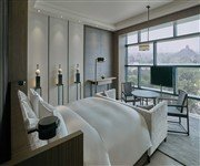 The PuXuan Hotel and Spa Beijing