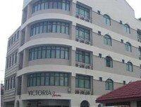 The Victoria Inn Georgetown Penang