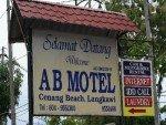 AB Motel Pantai Cenang