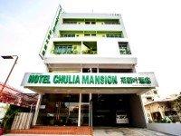 Chulia Mansion Penang