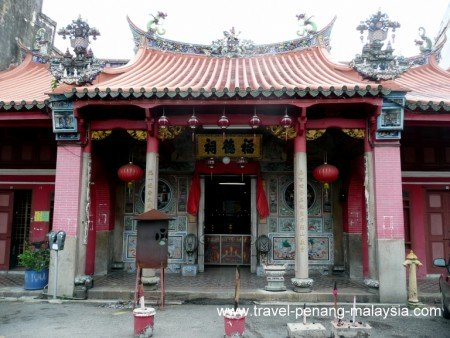 photo of the King Street Temples in Georgetown Penang
