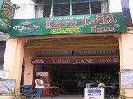 Love Lane Inn Georgetown Penang