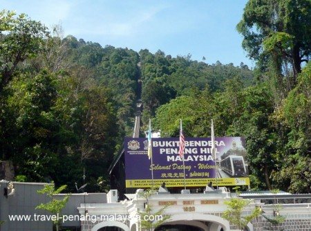 Penang Hill Train Funicular Railway Schedule, Ticket Prices 2018, 2019