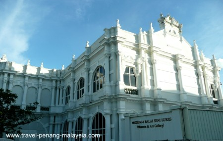 Photo of the Penang Museum