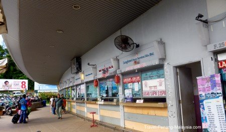 Ticket counters at Kuah Jetty